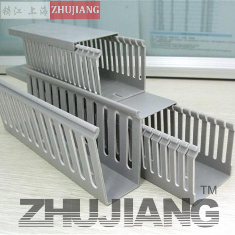 PVC行线槽H50*W40 灰色走线槽 电气配线槽 配电柜电线桥架