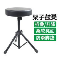 Shelf Jazz drum Stool can lift and adjust drum stool electronic Piano Stool