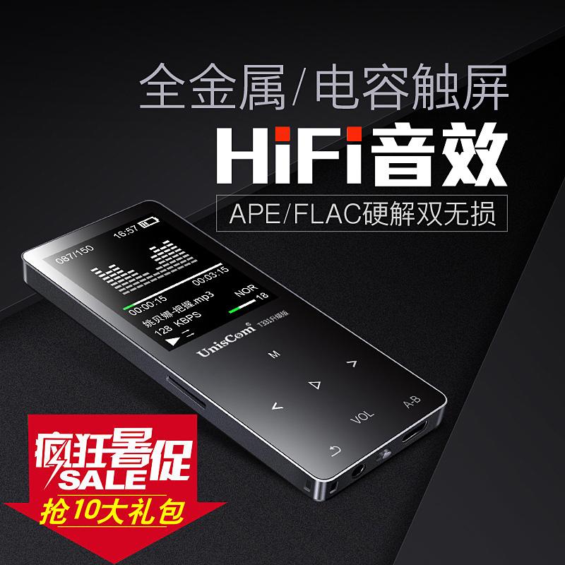 Фиолетовый электронный mp3 игрок экстравертированный существует экран bluetooth mp4 сенсорный экран тонкий портативный слушать студент запись карандаш