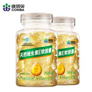 送面膜CONBA/康恩贝 天然维生素E软胶囊 0.45g/粒*120粒*2瓶套餐