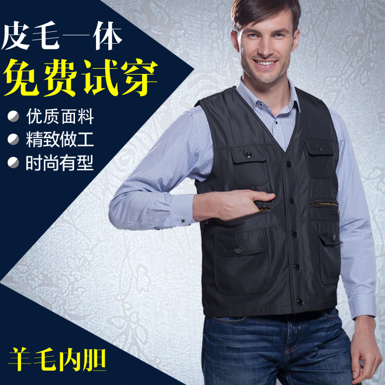 Middle aged and old mens winter style huolihuomian wool waistcoat sheepskin vest fur one real fur waistcoat