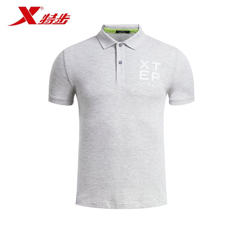 特步男polo衫 透氣修身男士 短袖T恤