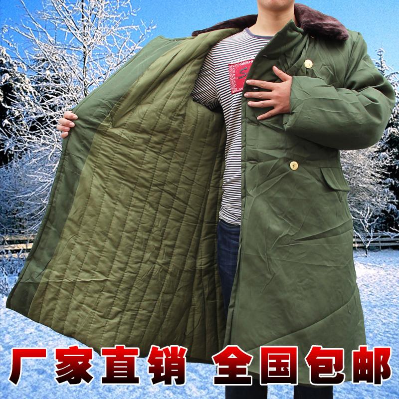 Труд страхование пальто хлопок одежду добавить толстый холодный склад безопасность хуан мужской одежды хлопок теплый зеленый большой одежда бесплатная доставка