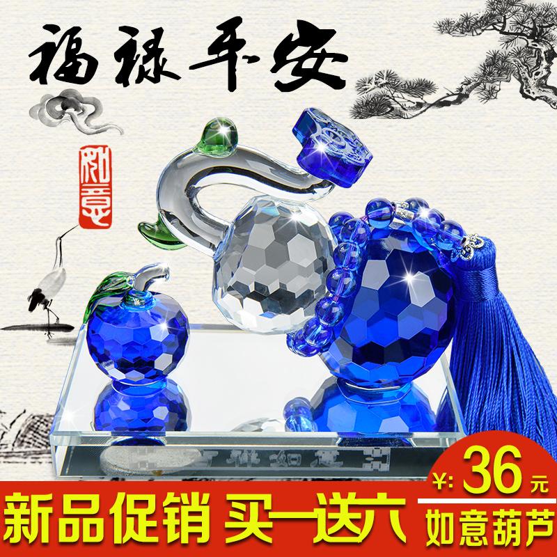 ��蚱��香水座�[件����意用品��d汽��[件�用香水瓶水晶葫�J