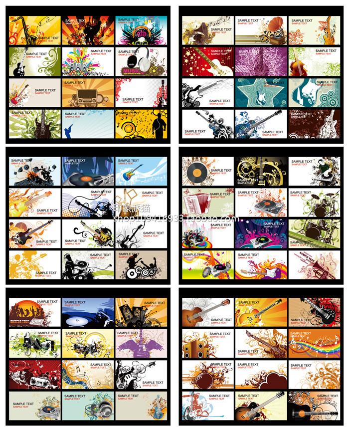矢量设计素材 72张音乐演唱会乐器图案横幅名片海报招贴模板 EPS