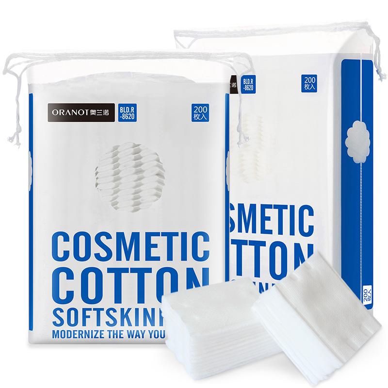 纯棉薄款卸妆棉双面双效一次性化妆棉脸部补水洁面工具200片包邮