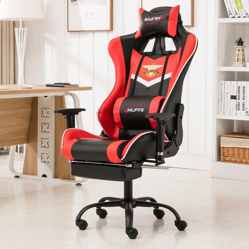 慕派wcg電競椅可躺電腦椅家用遊戲座椅網吧競技賽車椅辦公椅