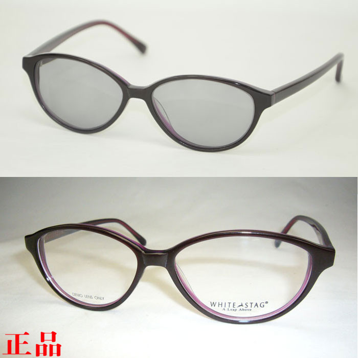 Imported White Stag plate full frame myopia spectacle frame womens spectacle frame medium face lady purple Sunglasses