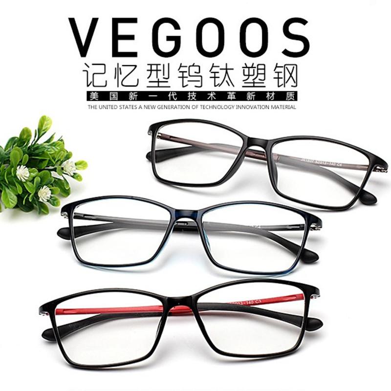 近視眼鏡男款女款塑鎢鈦鋼超輕tr90全框眼鏡架眼鏡框配近視鏡成品