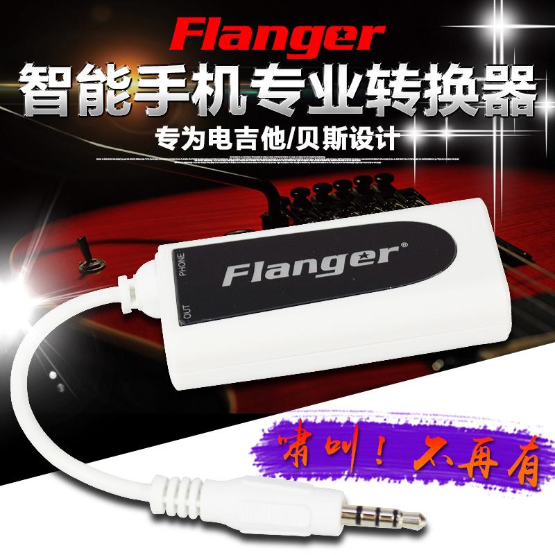 Flanger FC-21 электрогитара / бас эндрюс iphone мобильный телефон программное обеспечение эффект устройство изменение нить