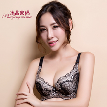 Lingerie thickening deep V gathered bud silk small cup together gather silica gel type massage 6 cm bra