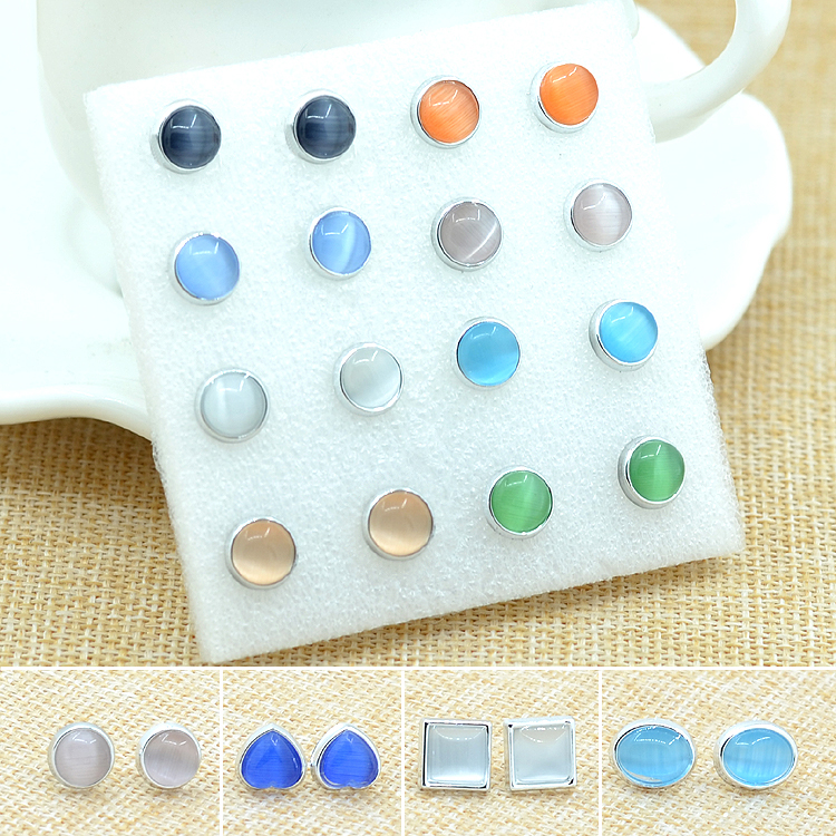 Cats eye stone earrings temperament female personality simple fashion versatile Japanese and Korean boxed Earrings