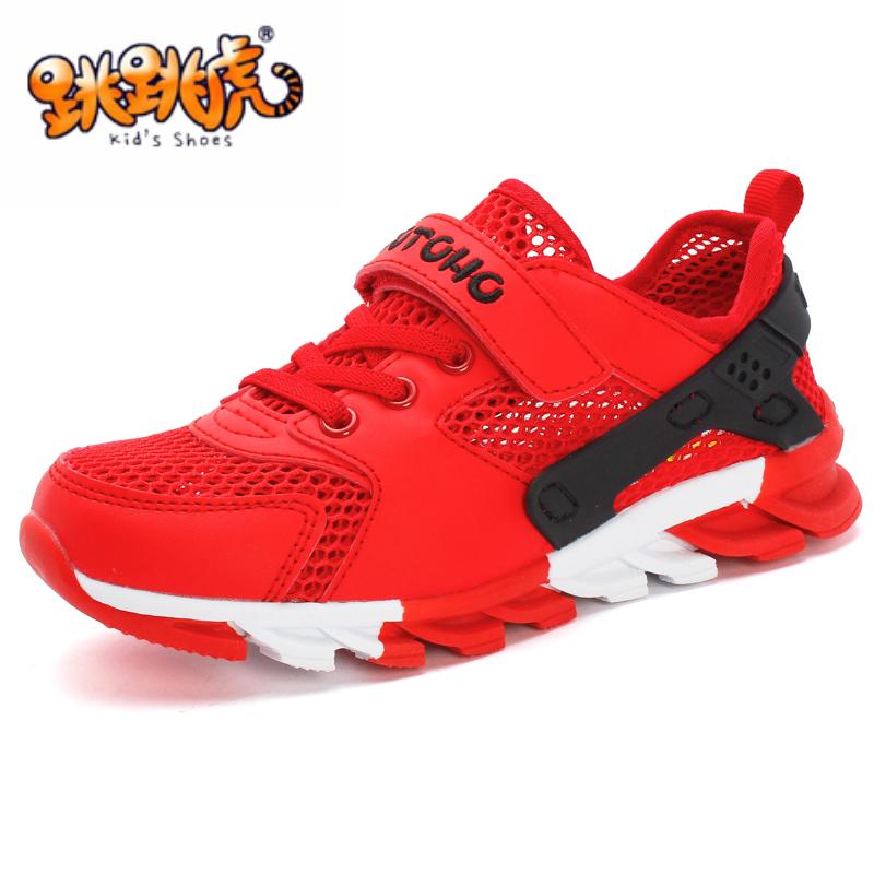 2017夏季网面童鞋男童鞋透气网鞋休闲儿童运动鞋小中大童跑步鞋
