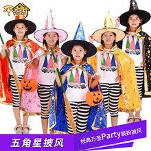 Товары для праздников > Карнавальные костюмы.