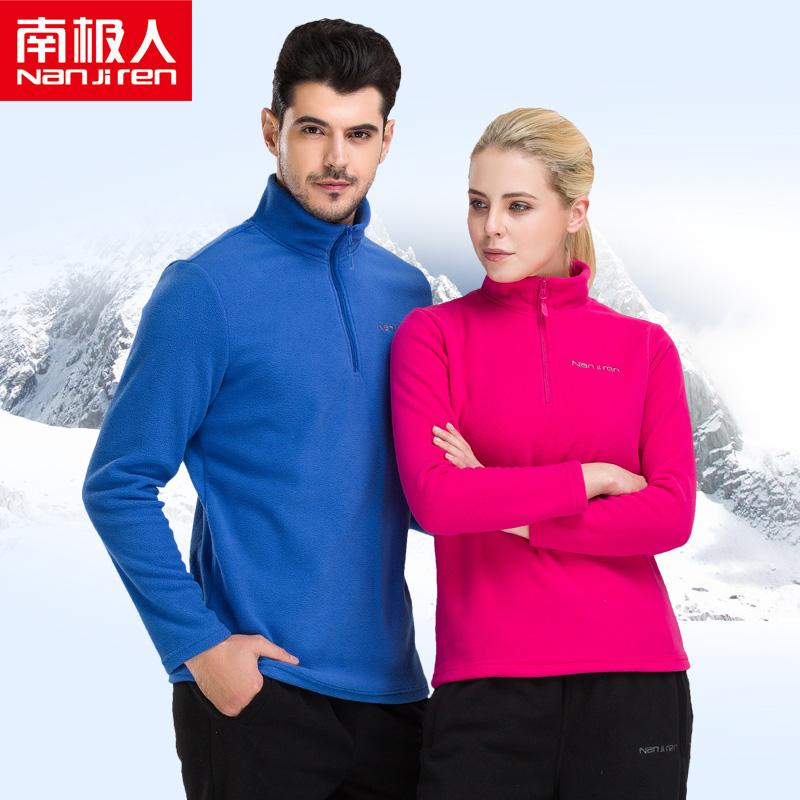 南極人戶外抓絨衣情侶款加厚 套頭立領登山搖粒絨保暖透氣絨褲