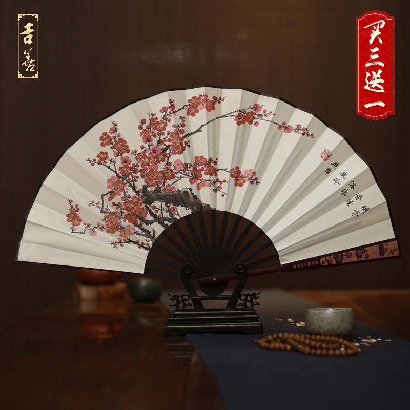 3 поставить отдавать 1 счастливый хорошо ручной работы мужской сложить вентилятор китайский ветер веер лето шелк большой шелк вентилятор классическая ремесла сложить вентилятор