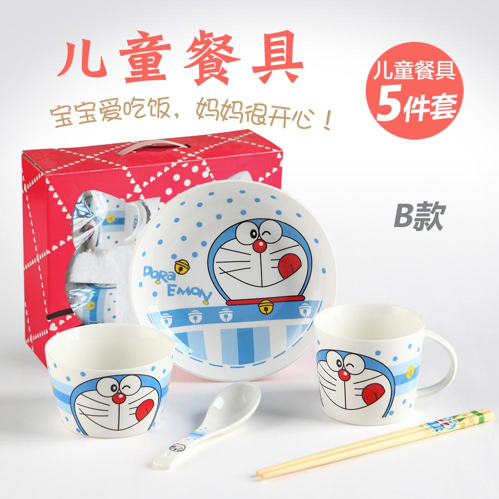 早餐杯碗碟杯子碗筷勺盘子陶瓷儿童卡通可爱陶瓷家用5件餐具套装11月22日最新优惠