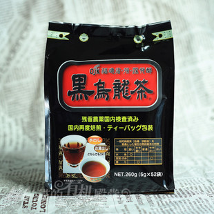 The new Mina push hot Japan 52 large oil cut black oolong tea
