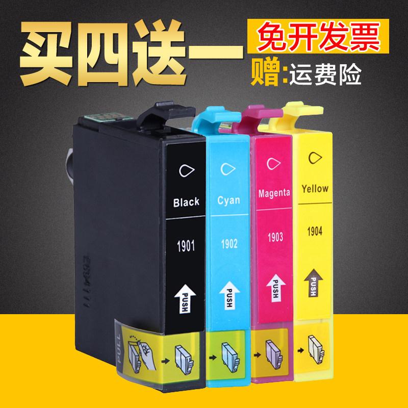 �L威兼容�燮丈�T1091墨盒ME1100 ME30 600F ME300 650FN t109墨盒