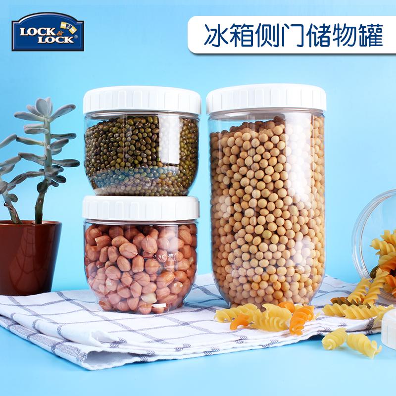 樂扣樂扣塑料保鮮盒帶蓋儲物罐 冰箱收納盒零食碗麵條防潮密封罐