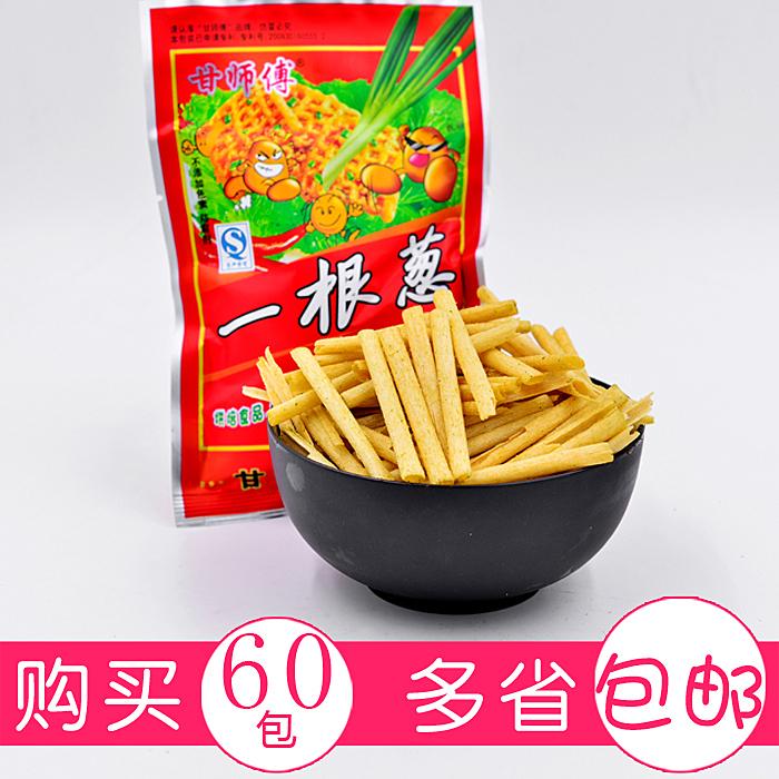 60包包邮香脆可口膨化食品怀旧童年会议零食甘师傅一根葱辣条22g