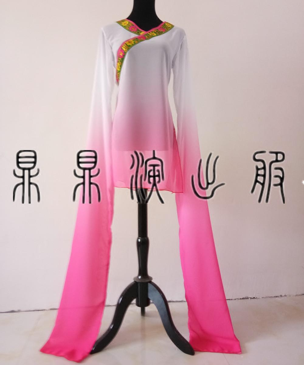 新款水袖雪�采薇舞�@��古典舞蹈服�h唐舞演出服表演服�b基�服女