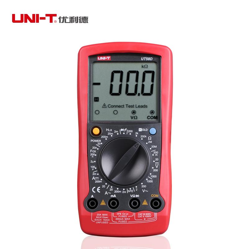 优利德数字万用表UT58A 58B 58C 58D58E高精度便携电子电工表