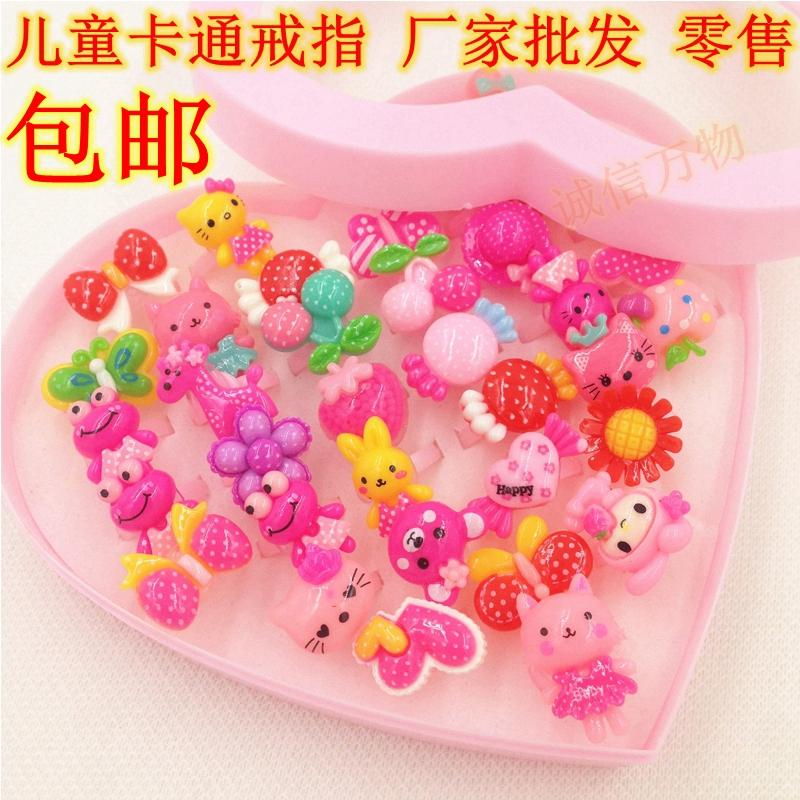 包邮韩国儿童戒指可爱卡通爱心盒小女孩礼物一盒公主指环饰品发夹