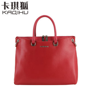 Kaqi Fox winter leather satchel slung header layer of leather bags tumble Pu leather bag three bag