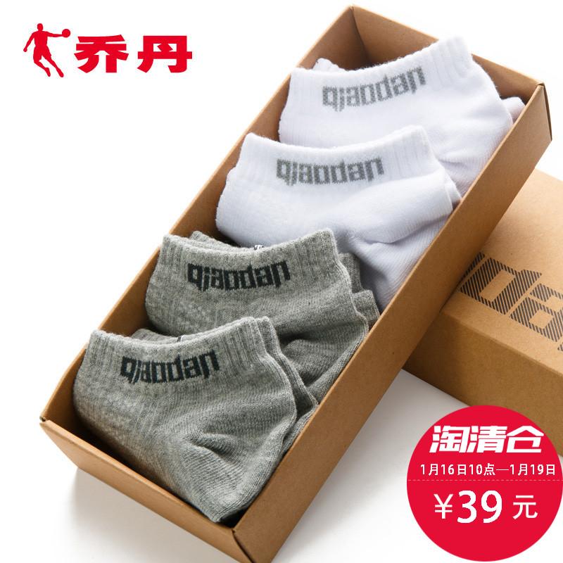 喬丹襪子男女襪短筒純棉襪子透氣吸汗四季男女船襪短襪 套裝