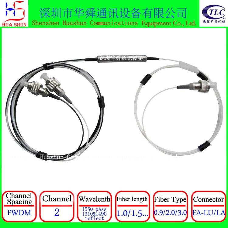 1310/1490/1550 широкий электричество филиал волна устройство близко волна устройство волна филиал комплекс использование устройство CWDM WDM FWDM