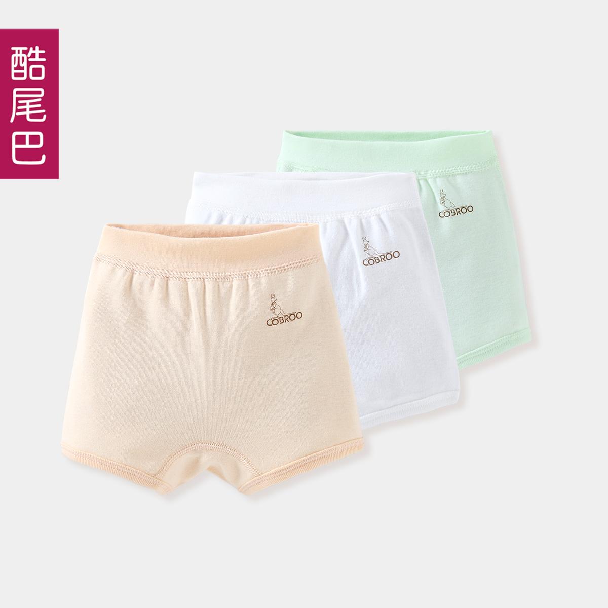 嬰幼兒嬰兒純棉全棉內褲