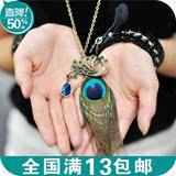 Tb1h6g9lfxxxxxlxvxxxxxxxxxx_!!2-item_pic.png_160x160