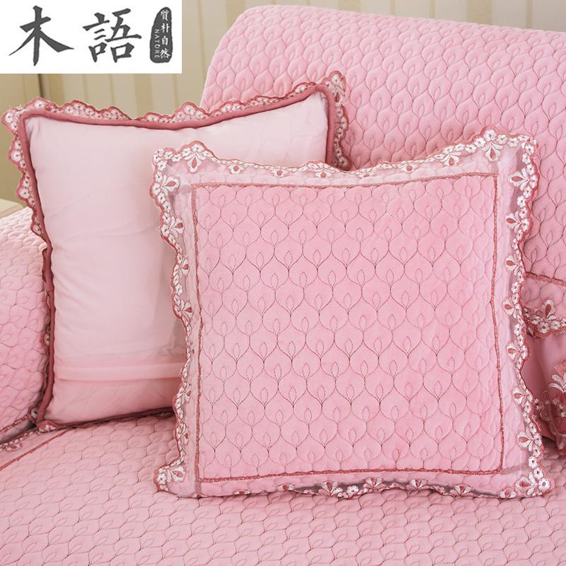 純色水晶絨抱枕套簡約 靠枕歐式毛絨沙發靠墊靠背墊套