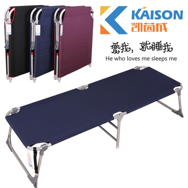 KAISON凯茵成 折叠床怎么样,折叠床什么牌子好