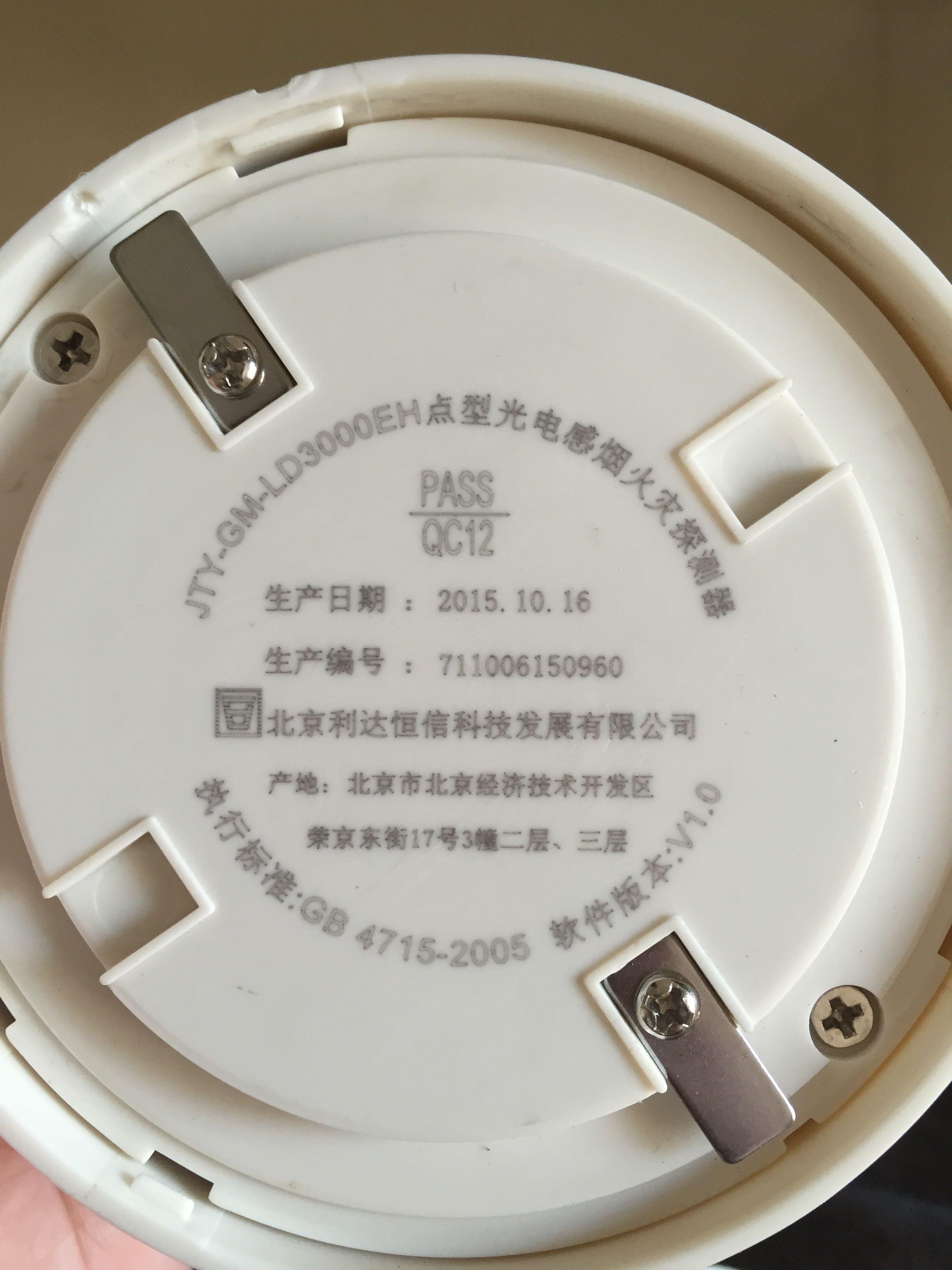Лидер JTY-GM-LD3000EH точка тип фотоэлектрический смысл дым пожар бедствие зонд устройство дым смысл спотовые поставки в