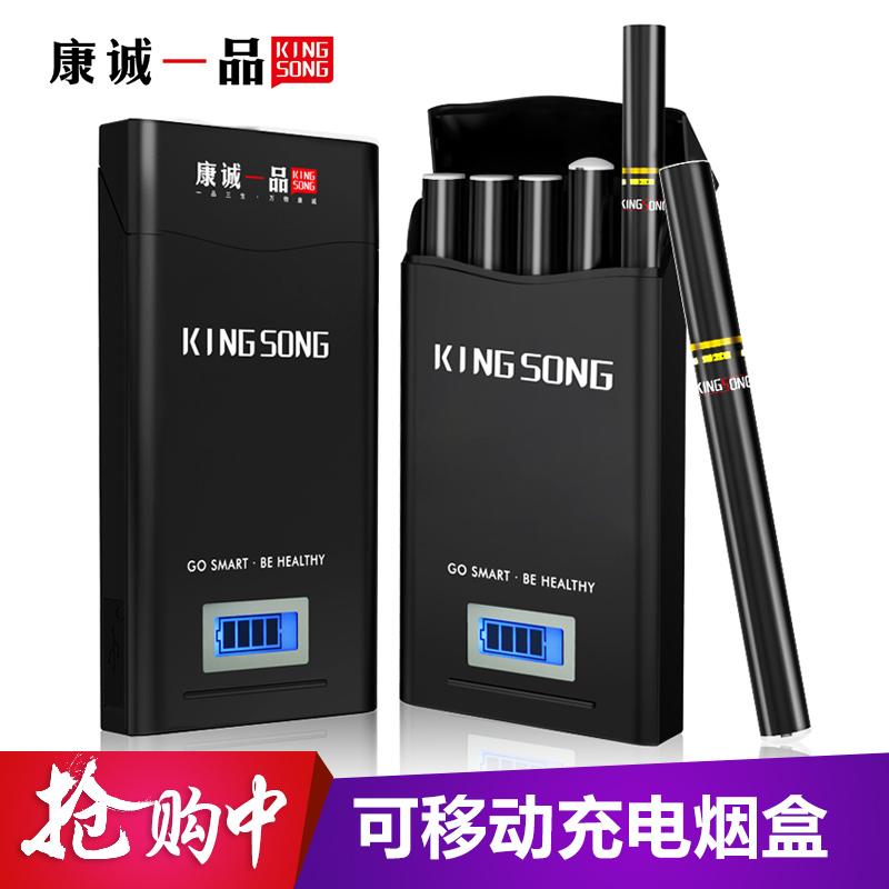 康誠一品電子煙套裝移動充電雙杆 戒煙產品蒸汽戒煙器正品煙具