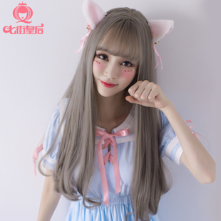 Seven Queen Street female wig long straight hair curly hair bangs round face Air Korea micro natural big wave volume