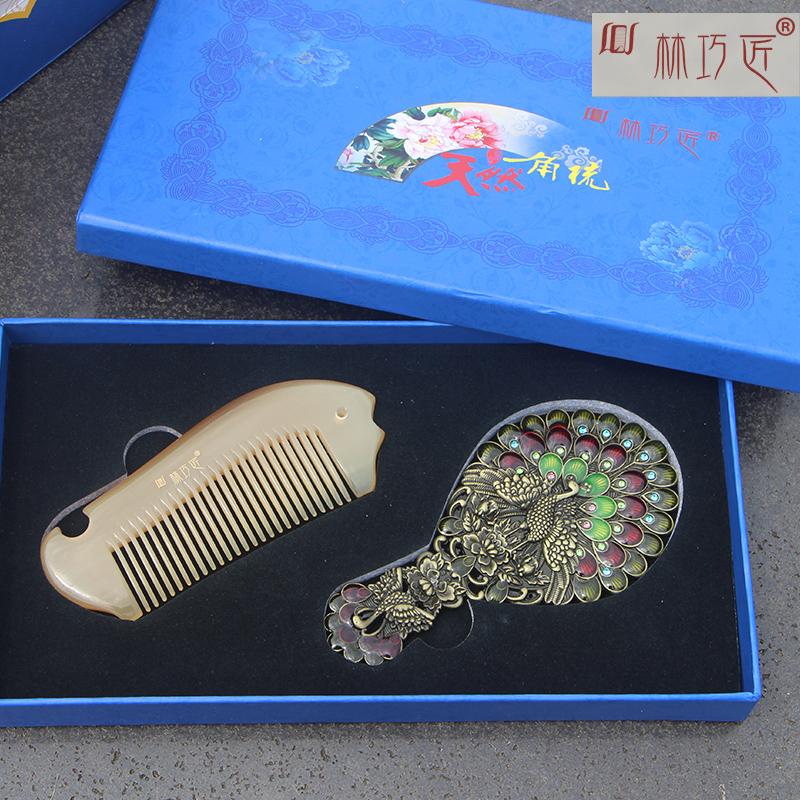 林巧匠天然牛角梳子牦牛角梳化妆镜子两件套礼盒套装生日礼物刻字,可领取2元天猫优惠券