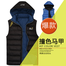 New Wolf claws outdoor down jacket ma3 jia3 lovers Removable cap ma3 jia3 men's and women's leisure warm vest