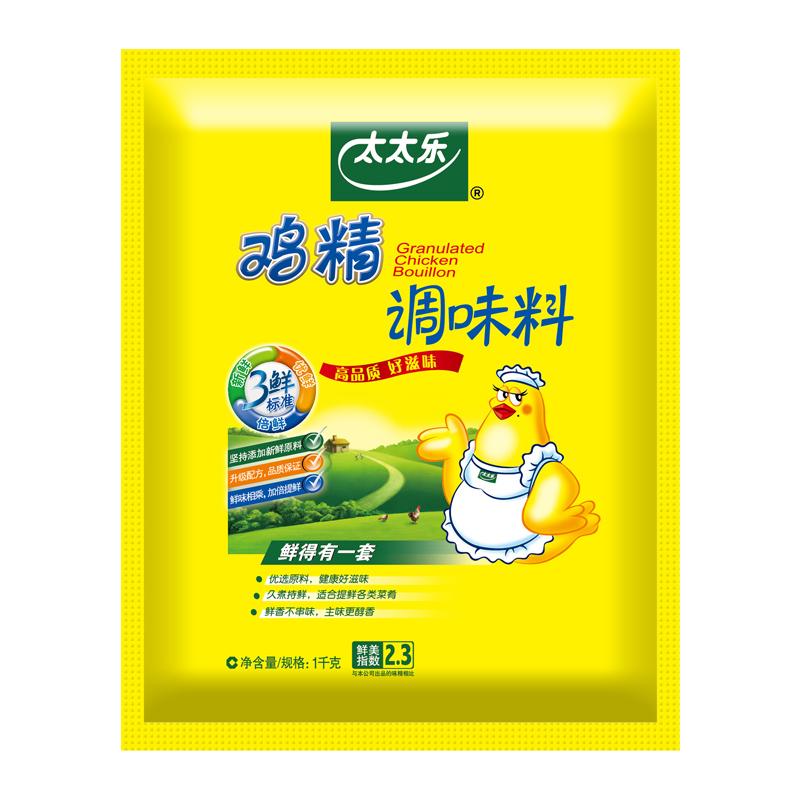 太太樂雞精1000g 袋 雞精調味料 調味品 代替味精