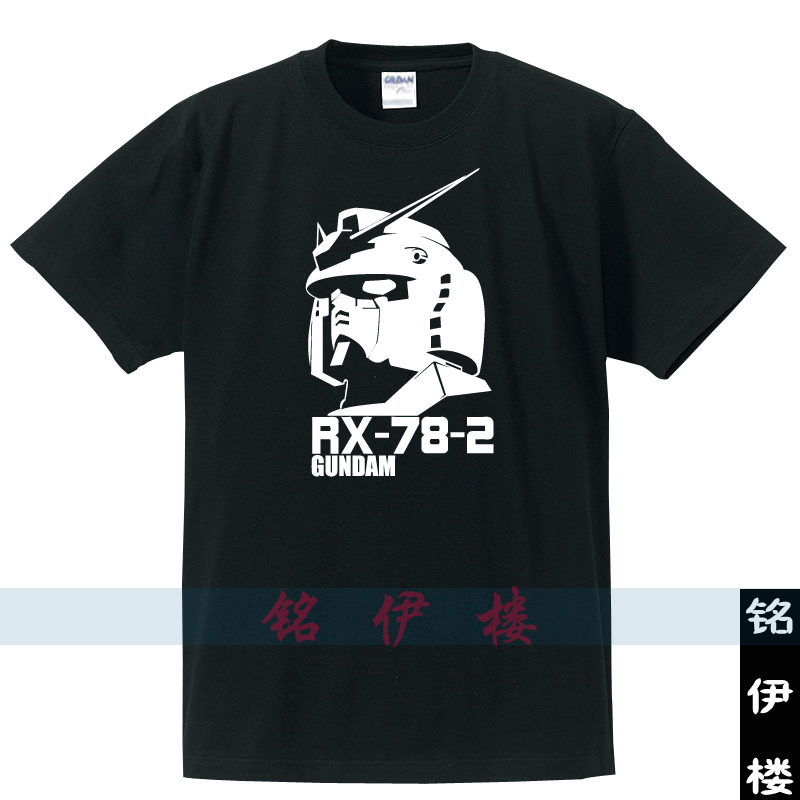 Animation surrounding mobile soldiers up to T-shirt cotton short sleeve T-shirt round neck mens T-shirt
