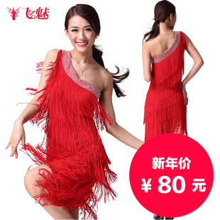 Fly charm adult female Latin dance clothes and costume oblique flow Sula Ding skirts Latin dance costumes
