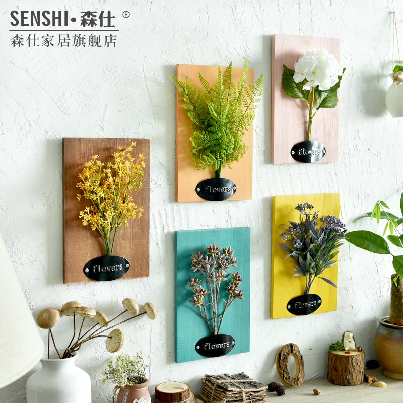 Цветочные украшения на стене стерео моделирования американских творческих домашней гостиной стена цветы на стене