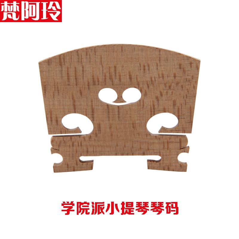Импорт материалов скрипка гусли код текстура хорошо стрелять подкладка причина хорошо гусли мост лошадь каждый ребенок класс различные цены скрипка код