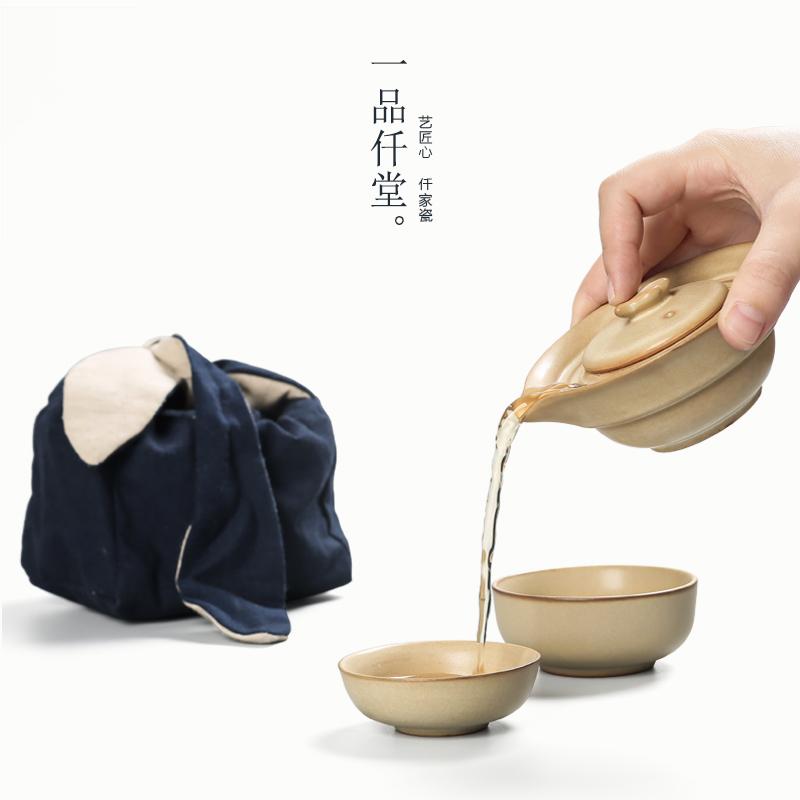 一品仟堂 快客杯一壺二杯個人茶杯哥窯陶瓷茶壺便攜旅行茶具套裝