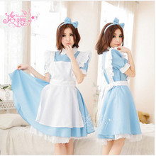 Alice dream * blue light tone lolita maid costume costumes maid outfit maid of singer
