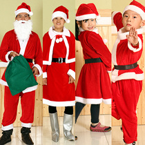 Christmas clothing Santa Claus costumes Christmas Eve clothing adult boys and girls show clothes set