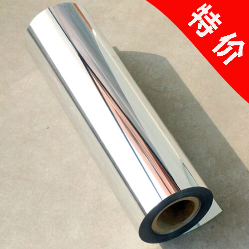 Aluminized solar cooker reflective paper led lamp tube high brightness reflective film mirror film