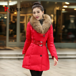 As Yi genuine 2015 winter new super luxurious fur collar down jacket Girls long paragraph Slim Down tide